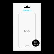MX6高透保护膜