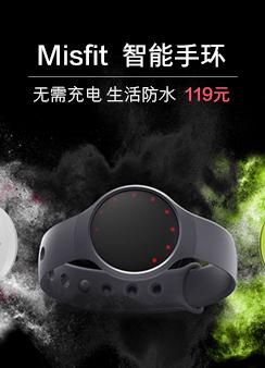 Misfit Flash 智能手环