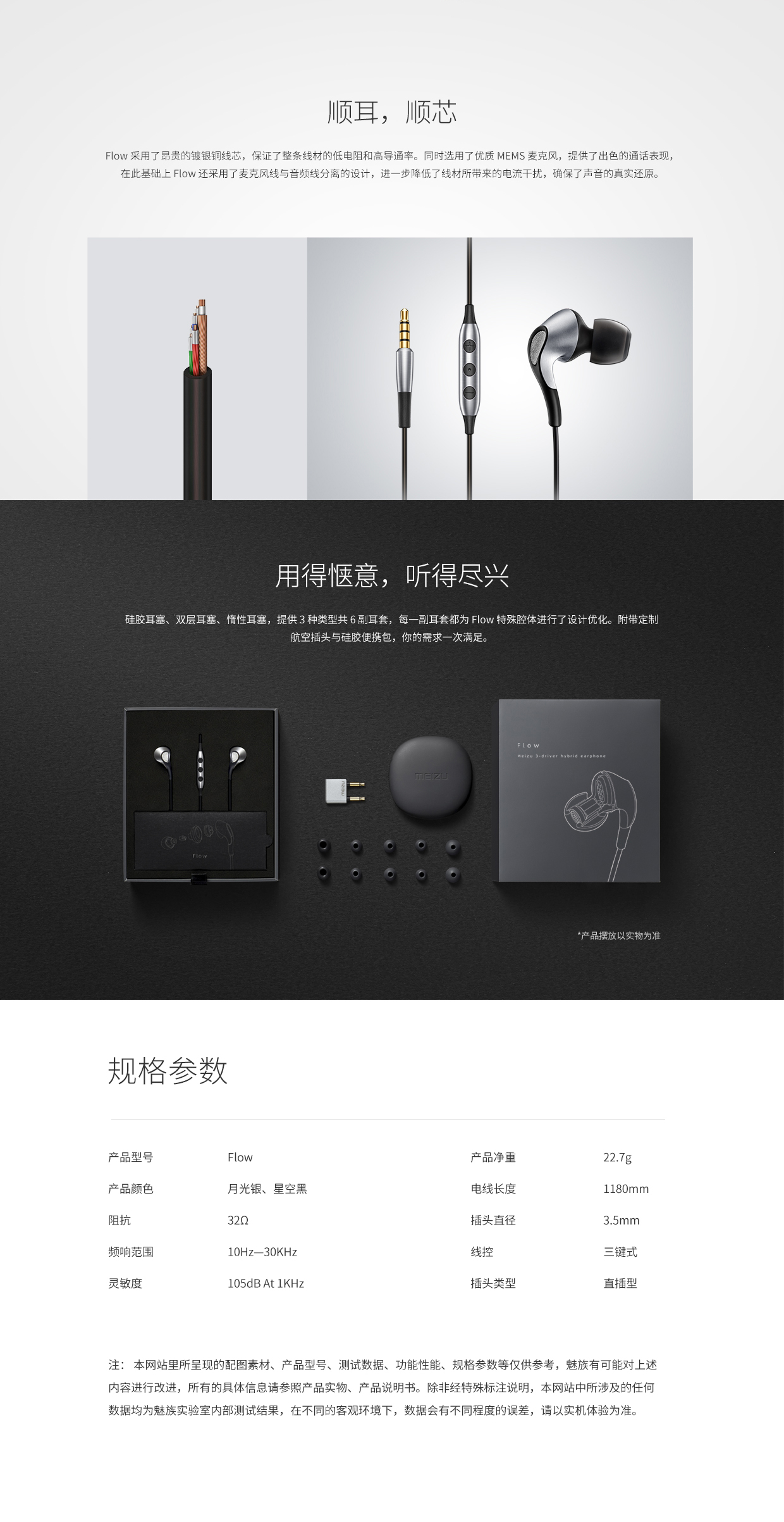 In stock Original HUAWEI FreeBuds Wireless Bluetooth