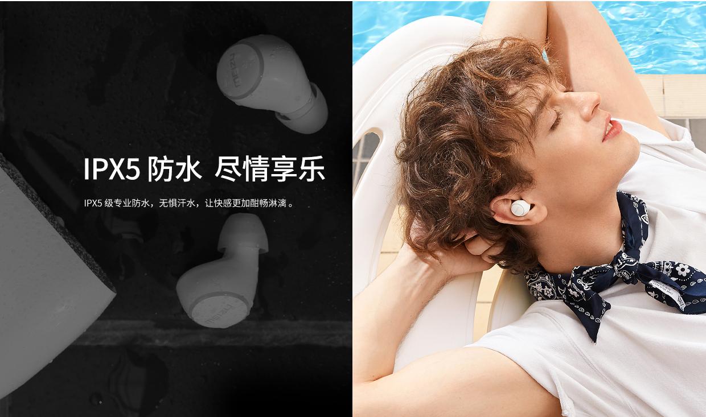 MEIZU 魅族 POP2 真无线蓝牙耳机 - 399元包邮,可用全品券!